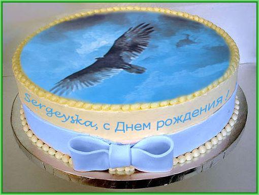 Поздравления с Днем Рождения! - Page 2 28326960