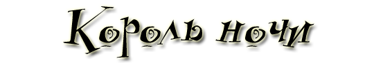 http://images.vfl.ru/ii/1572089831/8d2b58dd/28331903.png