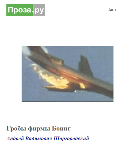 http://images.vfl.ru/ii/1572095514/a42ed461/28332574.jpg