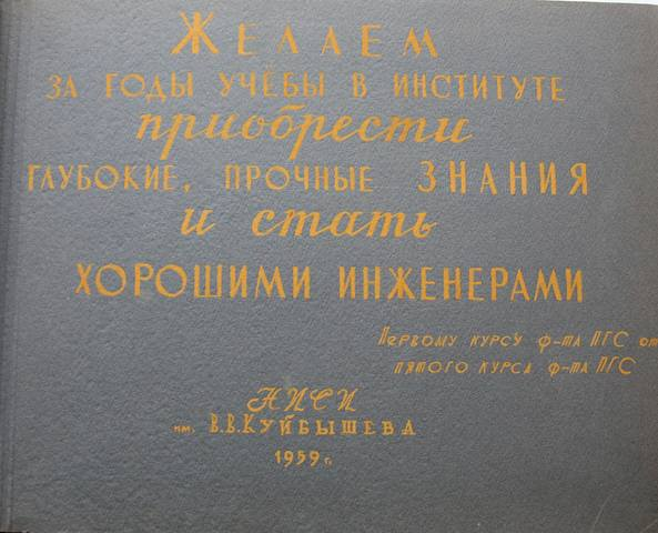 http://images.vfl.ru/ii/1572102400/8c83c852/28333724_m.jpg