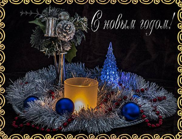 Новый Год 2017! 28334800