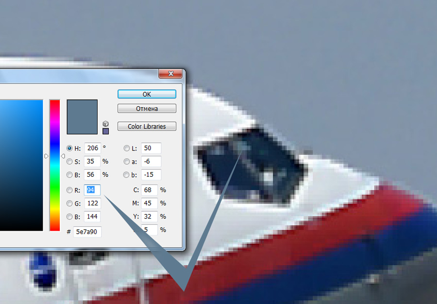 http://images.vfl.ru/ii/1572111512/14bb4d9c/28335063.jpg