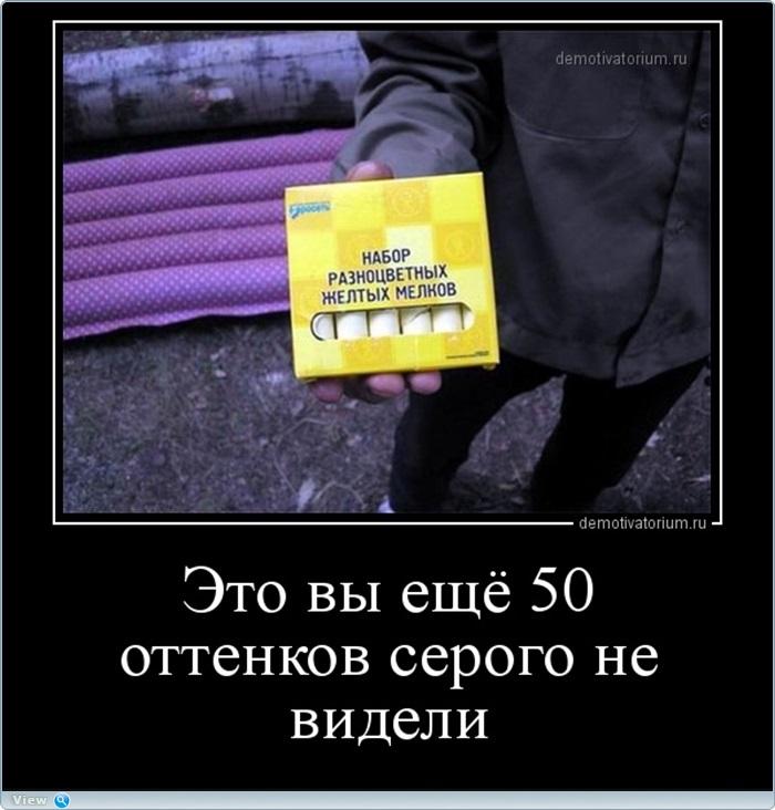 http://images.vfl.ru/ii/1572115127/a6ce6d95/28335792.jpg