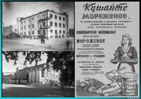 http://images.vfl.ru/ii/1572153341/bff5c785/28338756_s.jpg