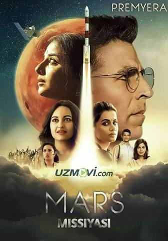 Mars missiyasi Hind kino premyera