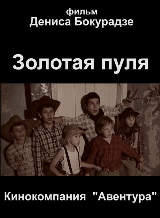 http//images.vfl.ru/ii/12195921/211f1a8e/28347910.jpg