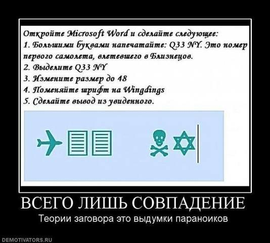 http://images.vfl.ru/ii/1572197135/33fdcd30/28348237_m.jpg