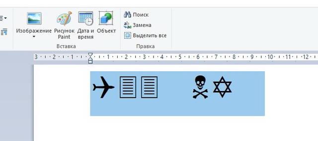 http://images.vfl.ru/ii/1572197135/ec366843/28348238_m.jpg