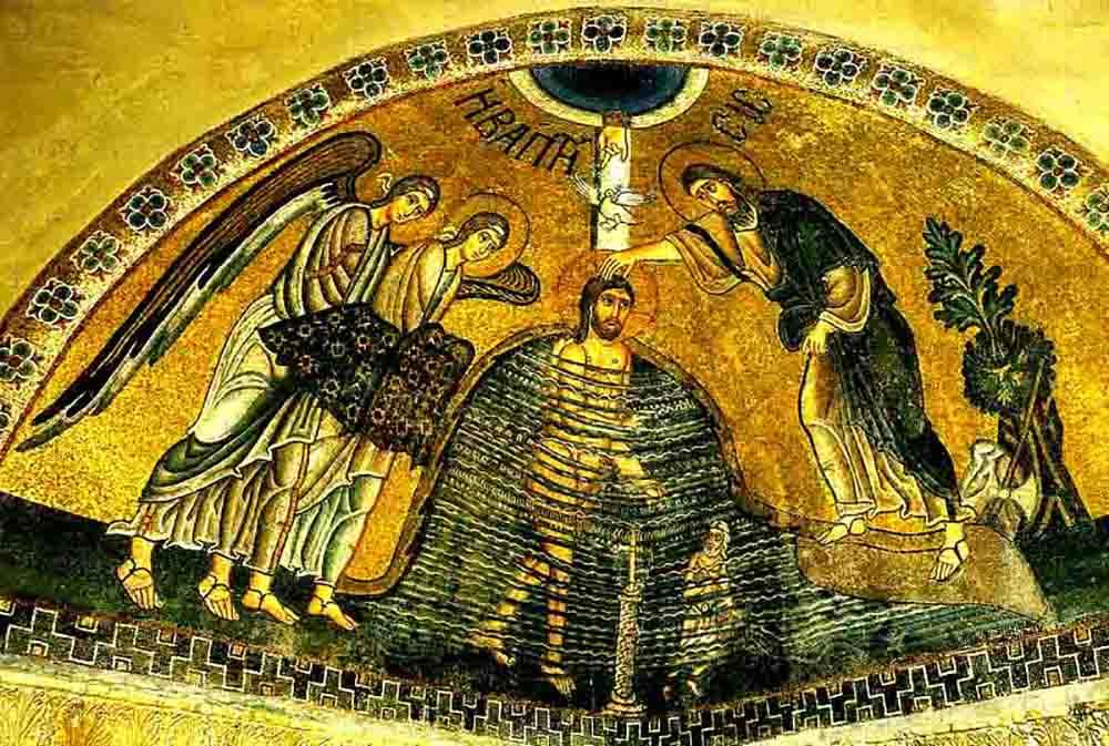 Крещение Господне во Иордане