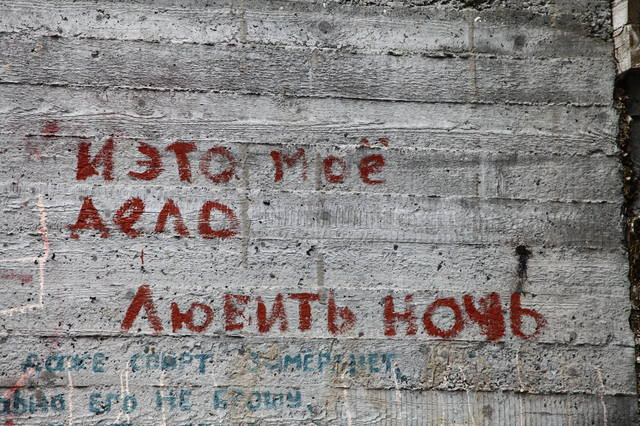 http://images.vfl.ru/ii/1572272904/787e7009/28357755_m.jpg