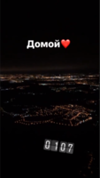 http://images.vfl.ru/ii/1572344546/23b693d8/28367606_s.png