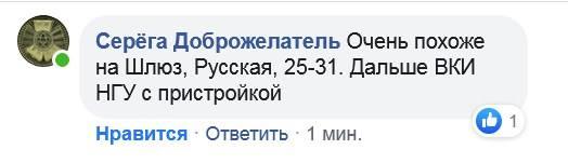 http://images.vfl.ru/ii/1572416523/ee55025a/28377122_m.jpg