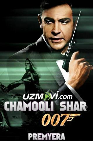 James Bond Agent 007: Chaqmoqli Shar Premyera