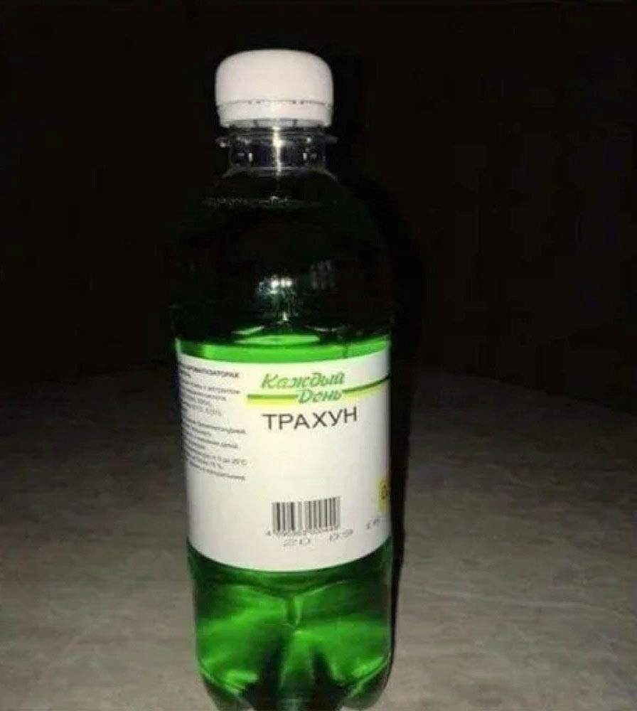 http://images.vfl.ru/ii/1572427007/23732176/28379552.jpg