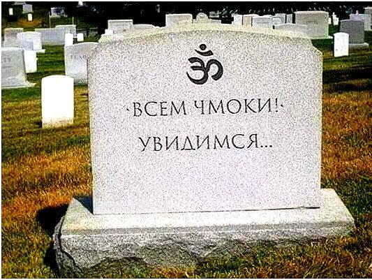 http://images.vfl.ru/ii/1572443841/52263d4c/28382286_m.jpg