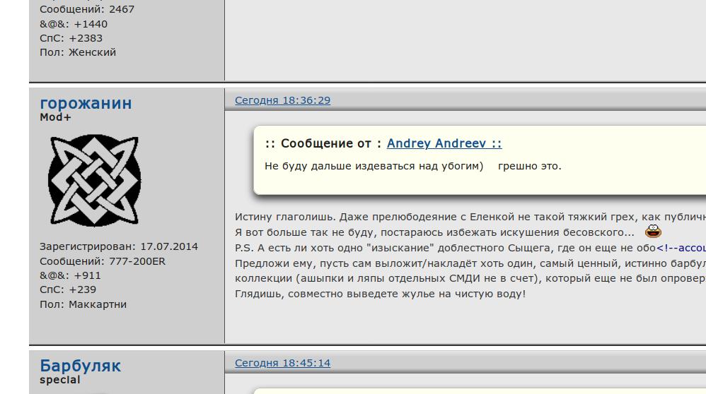 http://images.vfl.ru/ii/1572455914/8d5b24d2/28384429.jpg