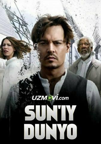 Suniy Dunyo