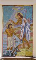 Мозаика Свято-Троицкого монастыря в Симферополе. Фото Морошкина В.В.