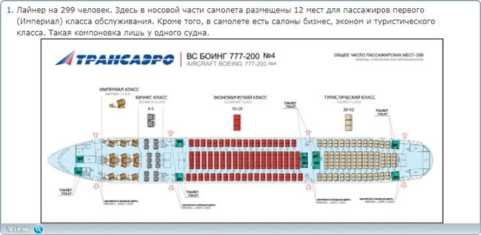 http://images.vfl.ru/ii/1572541968/bde0279e/28397704.jpg