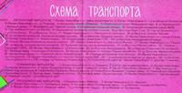 http://images.vfl.ru/ii/1572582935/01f0a4e0/28401650_s.jpg