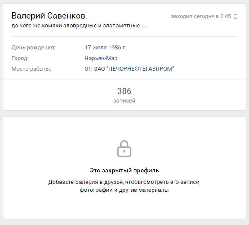http://images.vfl.ru/ii/1572603787/d9830fdb/28405452.jpg