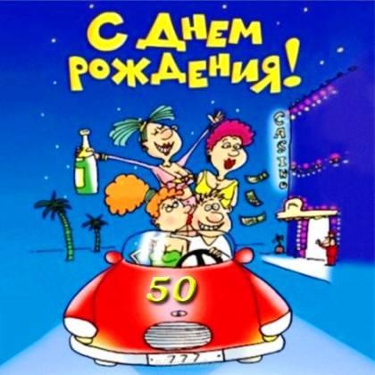 http://images.vfl.ru/ii/1572631285/f5dac021/28410941_m.jpg