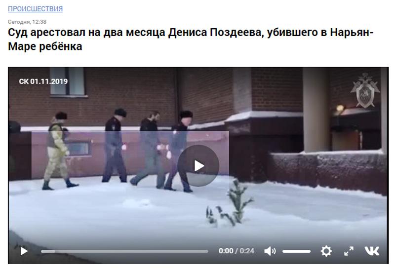 http://images.vfl.ru/ii/1572636807/122992d1/28411832.jpg