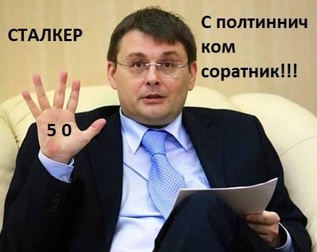 http://images.vfl.ru/ii/1572637517/748f2b35/28411936_m.jpg