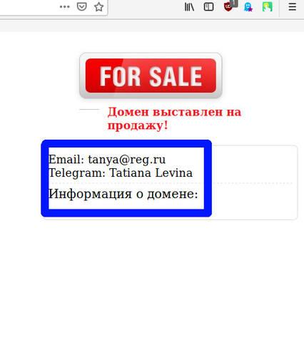 http://images.vfl.ru/ii/1572774160/12d6c817/28428579_m.jpg