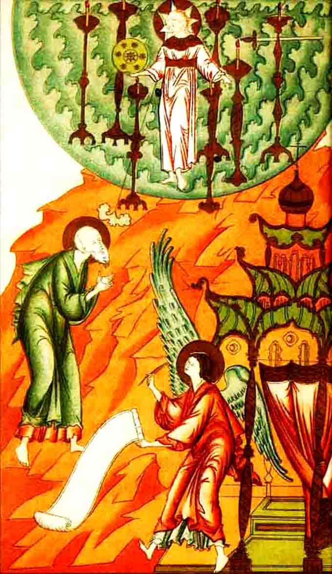 ასიის შვიდი ეკლესიის გაფრთხილება