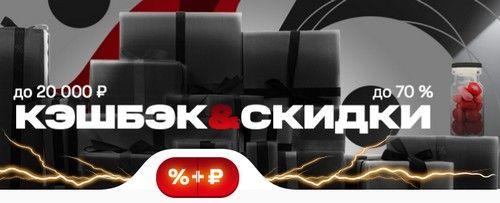 Промокод МТС. До -70% на смартфоны