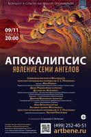 http://images.vfl.ru/ii/1573044687/218863a3/28467157_s.jpg