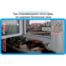 3,защитная сетка решетка для кошек киев,кошки,антикошка киев,сетка на окно,кот стоп,кот stop