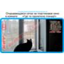 11,защитная сетка решетка для кошек киев,кошки,антикошка киев,сетка на окно,кот стоп,кот stop