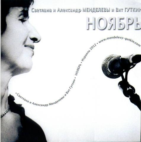 http://images.vfl.ru/ii/1573119272/a2cf94cb/28475488_m.jpg