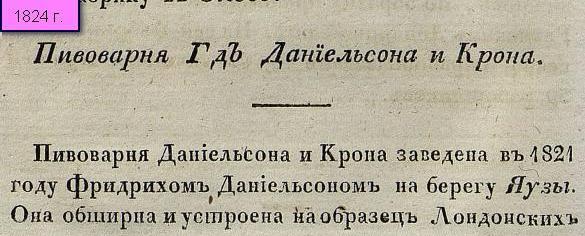 http://images.vfl.ru/ii/1573127225/f62893e7/28476977_m.jpg