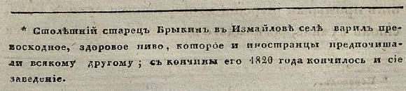 http://images.vfl.ru/ii/1573127271/0391774f/28476988_m.jpg