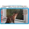 1,защитная сетка решетка для кошек киев,кошки,антикошка киев,сетка на окно,кот стоп,кот stop