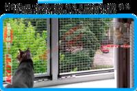 12,защитная сетка решетка для кошек киев,кошки,антикошка киев,сетка на окно,кот стоп,кот stop