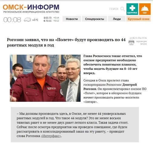 http://images.vfl.ru/ii/1573150256/3cfe40b1/28481231_m.jpg