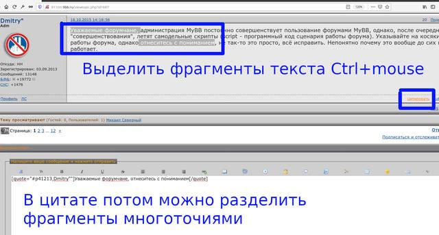 http://images.vfl.ru/ii/1573151738/bd597bc6/28481596_m.jpg