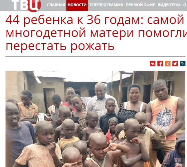 http://images.vfl.ru/ii/1573153449/6ca8d8fb/28481853.jpg