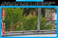 13,защитная сетка решетка для кошек киев,кошки,антикошка киев,сетка на окно,кот стоп,кот stop