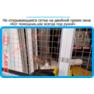 17,защитная сетка решетка для кошек киев,кошки,антикошка киев,сетка на окно,кот стоп,кот stop