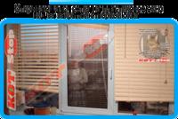 37,защитная сетка решетка для кошек киев,кошки,антикошка киев,сетка на окно,кот стоп,кот stop