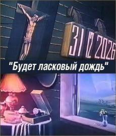 http://images.vfl.ru/ii/1573161840/5c225a43/28483111_m.jpg