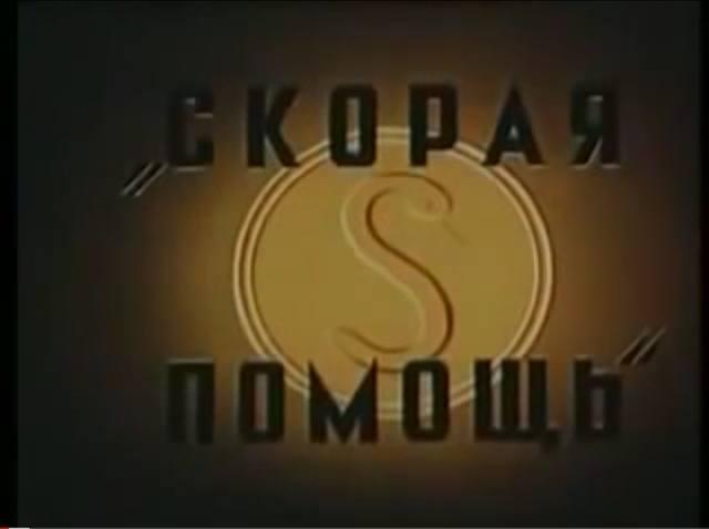 http://images.vfl.ru/ii/1573163436/3fd61c64/28483209_m.jpg