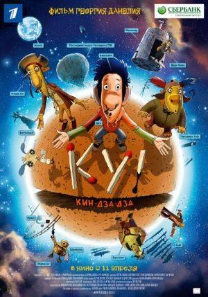 Искусство Анимации (ваши любимые мультфильмы) 28483364
