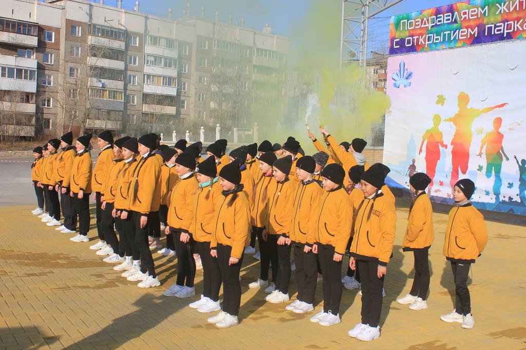 8 ноября 2019 в 12:30 состоялось торжественное открытие парка «Кристальный».