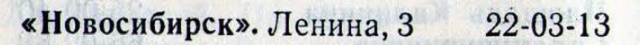 http://images.vfl.ru/ii/1573227175/8e707704/28490380_m.png